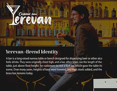 """Branding of """"Yerevan"""" pub"""