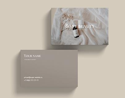 Визитка для салона/визитка/пример работы