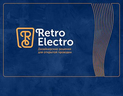 Логотип и фирменный стиль изделий RetroElectro