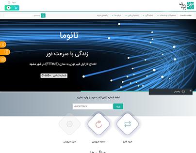 Ba2020 Internet services. Order plan, purchase a modem