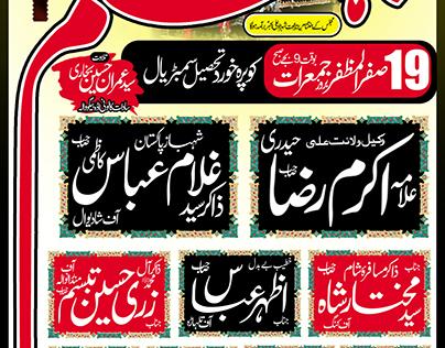 Tayyab Ali On Behance