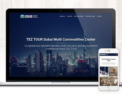 Корпоративный сайт–«визитка» для компании TEZ TOUR DMCC
