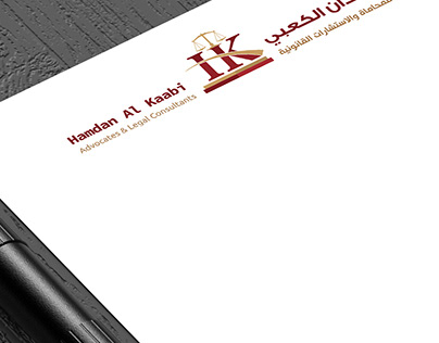 Hamdan Legal