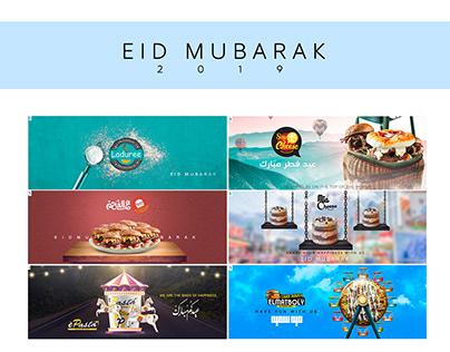 """Eid AL-Fitr 2019 """"social media designs"""""""