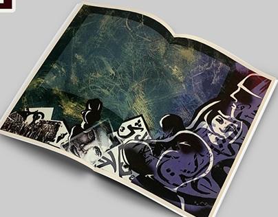 story & comics Design