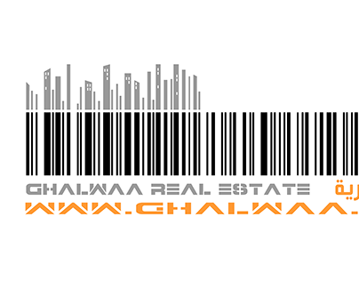 The company Ghalwaa logo - شعار شركة غلواء  شعار ذكي