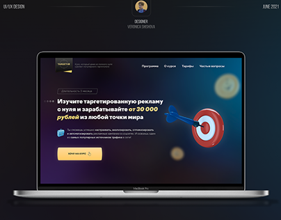 Landing page for online targeting course