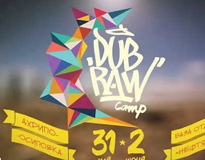 DUBRAW! Camp ● FLIPSIDE ● Ahripka 2013