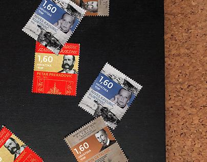 Postage stamps 'Znameniti Hrvati' 'Eminent Croats' 2018