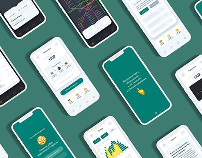 Концепт мобильного приложения. Mobile app concept.