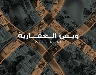 Wees Real Estate - Brand Identity