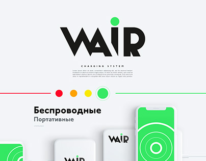 WAIR charging system