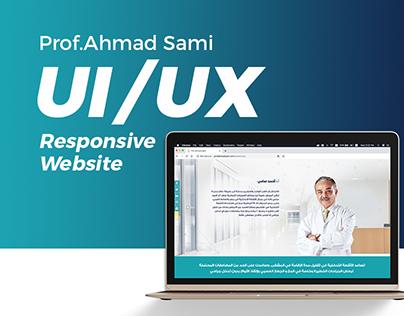 Prof.Ahmad Sami - Website - UI/UX