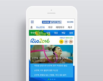 Naver Sports for Rio 2016