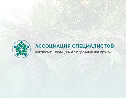 Дизайн сайта Ассоциация СНМОП