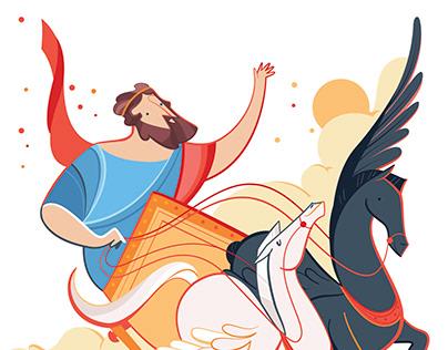 Platone e l'uomo invisibile