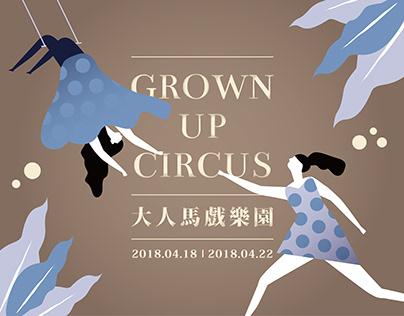 展覽|2018臺灣文博會-藝術銀行