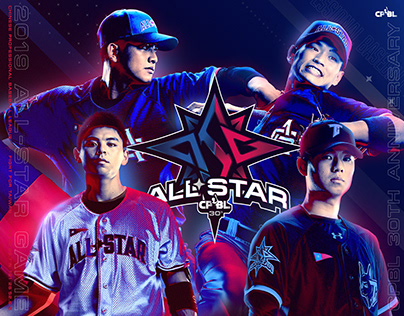 2019 CPBL ALL-STAR GAME VIS DESIGN