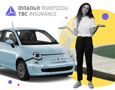AD FOR TBC INSURANCE
