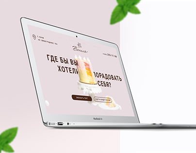 Vanilla e-shop