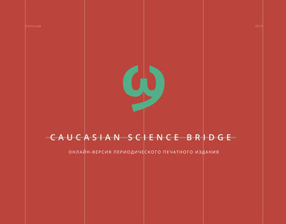 Caucasian science bridge online-magazine