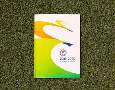 HKSAPD Annual Report