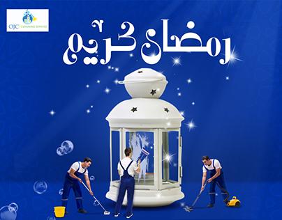 social media-Ramadan Karim -cleaning service.