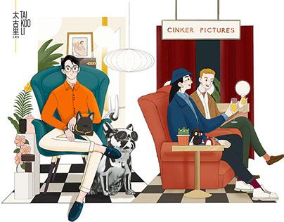 Commercial Illustration for TaiKooLi Beijing