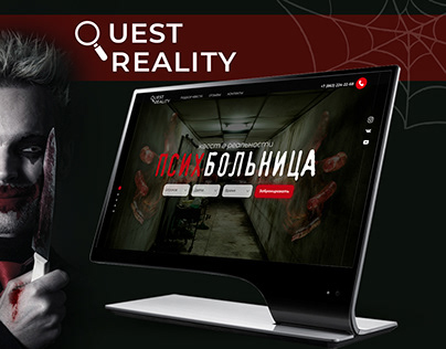 Landing page for Horror Quest