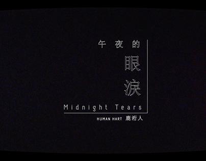 午夜的眼淚Midnight Tears