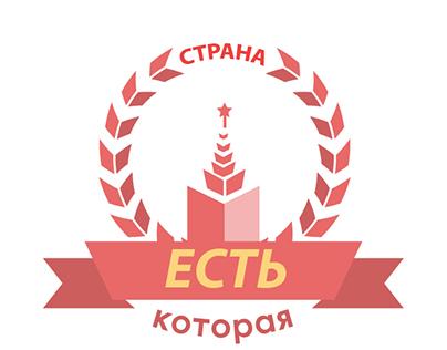Варианты логотипов для сети ресторанов