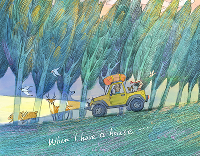 Children's Book dummy: When I Have a House