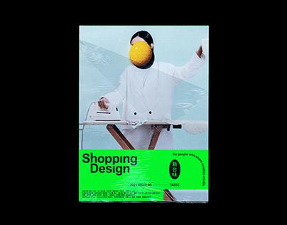 Shopping Design 2021 ISSUE 05 [TASTE 新台味]