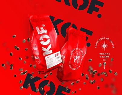 Red KOF. — Website coffee shop.