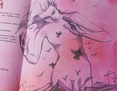 """Illustrations for the book of poems """"КалейдоScope"""""""