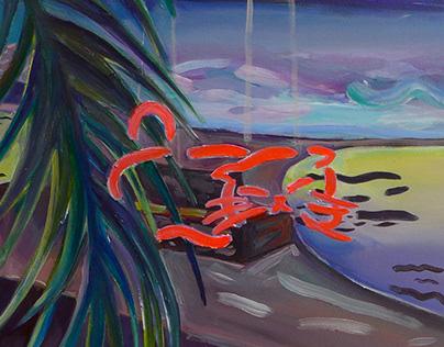 2020 Paintings