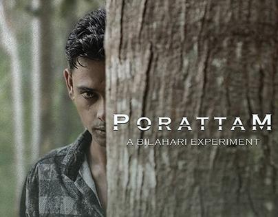 Porattam malayalam movie poster 01