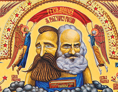Iconostasis of Isms- Communism