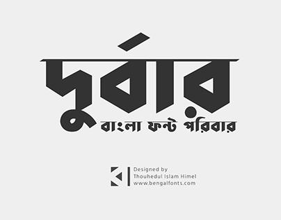 Durbar Bangla Font Family (Free Download)