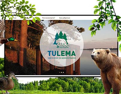 Tulema website | База отдыха Тулема | UI/UX Design