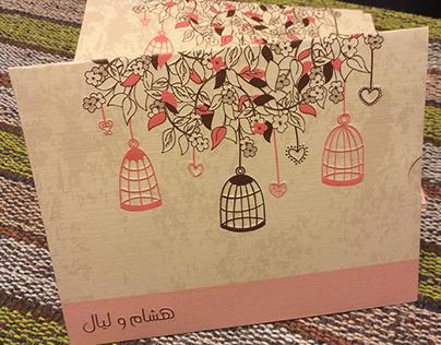 Hisham & Layal wedding concept