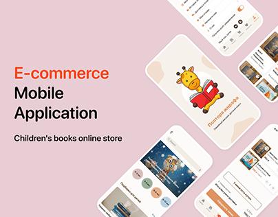 E-commerce Mobile Application