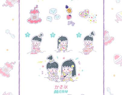 Kakigori Theme Party