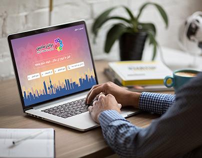 BrandsMaps Logo&site english arabic