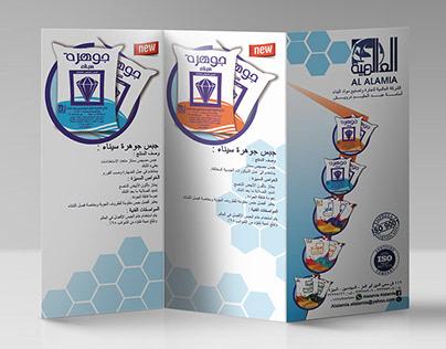 Alalamia Companybrochure New products