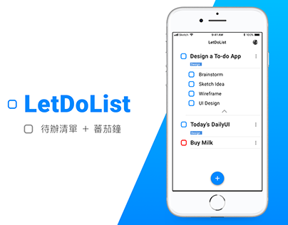 LetDoList - 音樂播放器概念待辦清單