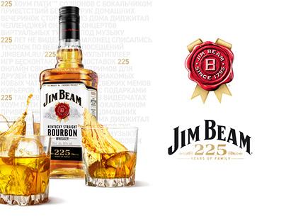 Jim Beam 225 Years of Anniversary