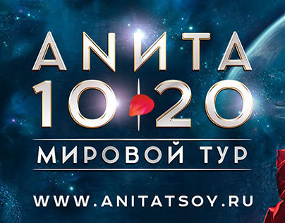 10|20 Anita Tsoy world tour