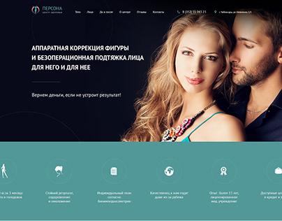 Дизайн первого экрана сайта по аппаратной коррекции