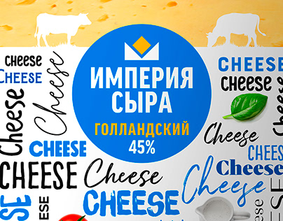 Empire of cheese. Cheese Label Design.